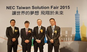NEC Taiwan Solution Fair 2015與會人士合影
